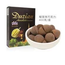 越南进口马来西亚Truffles松露巧克力艾菲尔
