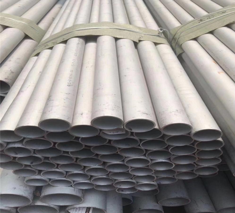 不锈钢光亮管 流体管材批发 山东钢管厂家直销