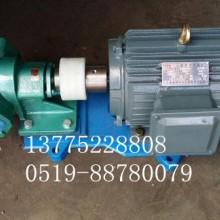 厂家直销常州齿轮热油泵WRY注油泵铜芯电机1.5KW 齿轮热油泵1.5KW铜芯电机批发