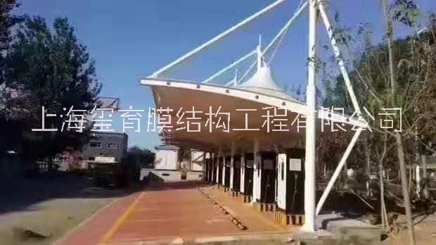 上海充电桩车棚厂家_报价_批发【上海玺育膜结构工程有限公司】