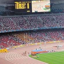 体育场计时记分测距仪生产厂家北京中意明安 体育场田径计时记分系统设备批发
