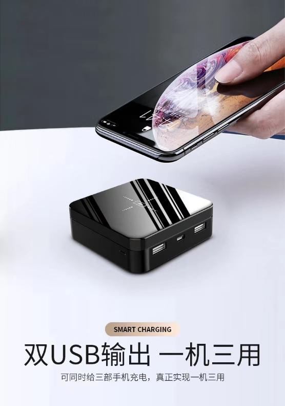 新款铝合金K0601充电宝20000毫安大容量移动电源全面屏礼品LOGO定制