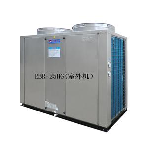 广东佛山分体热泵烘干机(RBR-25HG)厂家定制价格