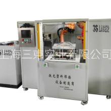 三束车灯塑料激光焊接机厂家、价格、批发【上海三束实业有限公司】