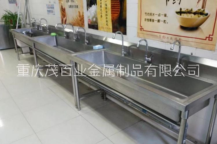 重庆不锈钢水槽厂家,报价,批发