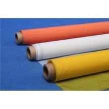 珠海市高密度印刷网价格涤纶印刷网纱批发 丝印网纱批发批发