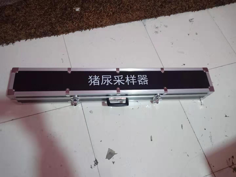 北京猪尿采样器专业厂家直销价格