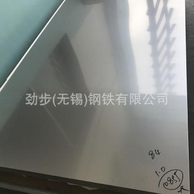 拉丝不锈钢装饰板 冷轧薄壁不锈钢平板 批发加工定制厂家