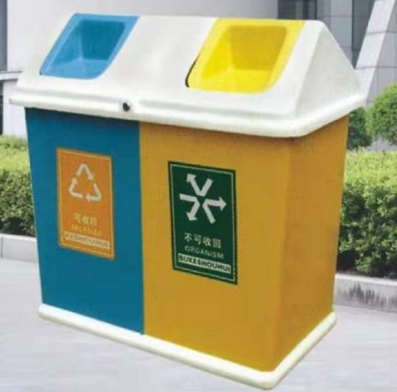厂家批发玻璃钢环卫垃圾桶室外分类垃圾箱定制户外垃圾桶