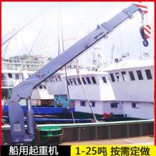 广东船用吊车 起重船吊价格 厂家直销浮船吊图片