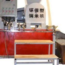 一体式小型节能铜米机 铜米机械