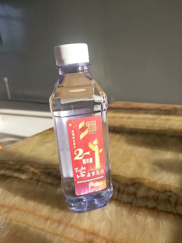 瓶身上可写字做记号的定制矿泉水 活动会议矿泉水定制 企业定制矿泉水 一件起定 当天发货