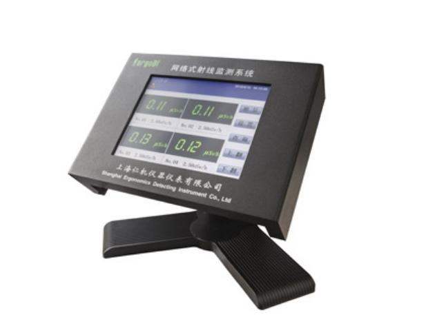 区域γ辐射监测系统 (RJ21系列 环境及区域放射性监测系统
