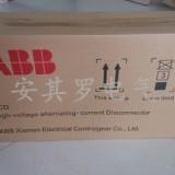 隔离刀闸DCD-12/630A单相隔离开关ABB