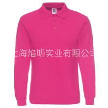 男T恤长袖迷彩T恤秋冬长袖内衣 全棉翻领长袖T恤衫定做图片