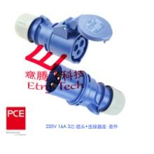 PCE220V32A 工业连接器 奥地利PCE批发