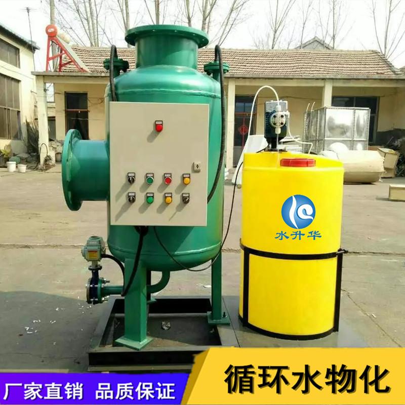 长期供应循环水物化处理装置厂家直销,山东循环水物化处理装置生产厂家,山东循环水物化处理装置报价价格