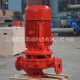 室内消火栓加压水泵XBD7.5/20-100L 30KW室外消火栓加压水泵厂家批发价格