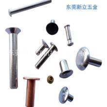 箱包铆钉供应商铝箱铆钉生产厂家 铝箱铆钉批发