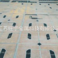 无锡42CRMO钢板零割加工