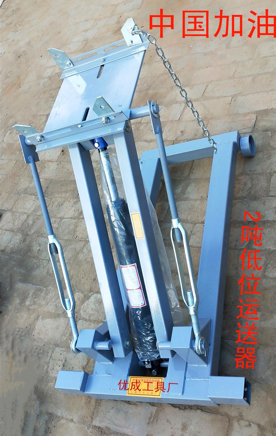 2吨低位运送器 波箱顶 变速箱托架 加厚钢材 优质千斤顶 厂家批发报价