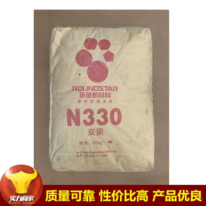 炭黑类生产厂家 炭黑类报价表 广东炭黑类