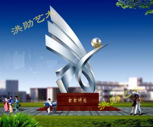 郓城不锈钢雕塑@成武城市景观雕塑@鄄城校园艺术雕塑@东明园林小品雕塑
