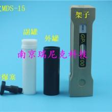 上海新仪MDS-15微波消解罐 mds-15新仪主控罐  新仪MDS-15副罐 mds-15消解管赶酸仪