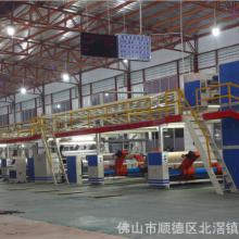 厂家供应1600型五层瓦楞纸板生产线批发