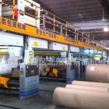 供应广东东都包装机械1600mm/¢1500mm液压原纸架 机械 包装机械