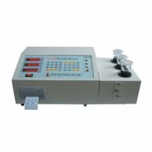 有色金属元素分析仪厂家-NJS-5有色金属元素分析仪供应价格有色金属分析仪多少钱批发