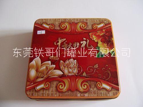 广东公版月饼盒_厂家直销_四颗装_四颗装哪里有_厂家 广东公版现货月饼盒厂家