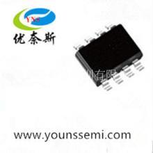 优奈斯代理智芯半导体全系列LED驱动IC   Hi7031B 线性恒流方案  线性恒流驱动支持高辉调光图片