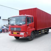 南昌运输公司 南昌到贵州专线货运公司 零担托运 大件设备爬梯车运输 小件行李接送图片