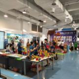 2020中国国际儿童产业博览会