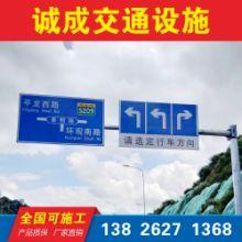 深圳交通标志牌厂家直销,广东交通标志牌生产厂家图片