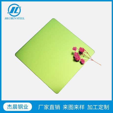 喷砂板 304不锈钢装饰板 不锈钢组合工艺板直销