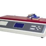 摩擦系数测定仪生产厂家 摩擦系数测定仪厂家直销 河北摩擦系数测定仪