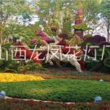 上海专业制作景观绿雕造型定制报价、城市景区节日绿雕造型价格