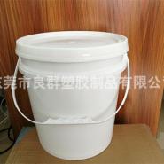 16L塑胶桶制品图片