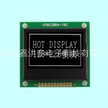 流量计系列显示屏HTM12864-19C鑫洪泰显示屏图片
