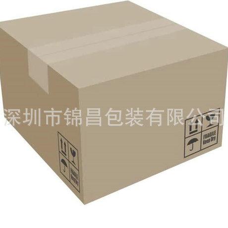 牛皮纸箱 大量销售五层包装纸箱 纸箱定制