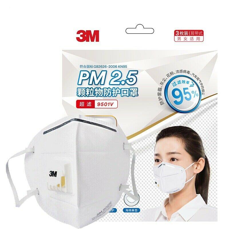 3M 9501v口罩 3M KN95耳带式有呼吸阀 呼吸器 3M耳带式无呼吸阀