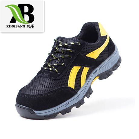 防静电鞋生产厂家销售