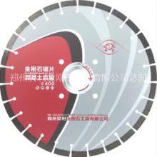 郑州贝利公司恒锐混凝土品级锯片 锋利高效 超耐磨 厂家直销 电话及报价