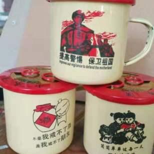 亳州 茶缸酒 代理图片