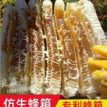 仿木桶蜂箱叠加式仿生蜂箱新手适用取蜜不伤子脾不伤蜂群产蜜量大