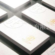 名片单页折页画册印刷丨设计宣传单哪家便宜丨郑州印刷厂批发