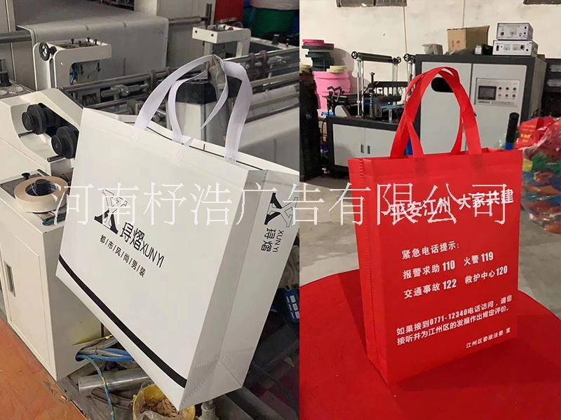 定做手提袋纸杯抽纸丨手提袋多少钱丨抽纸纸杯郑州印刷厂