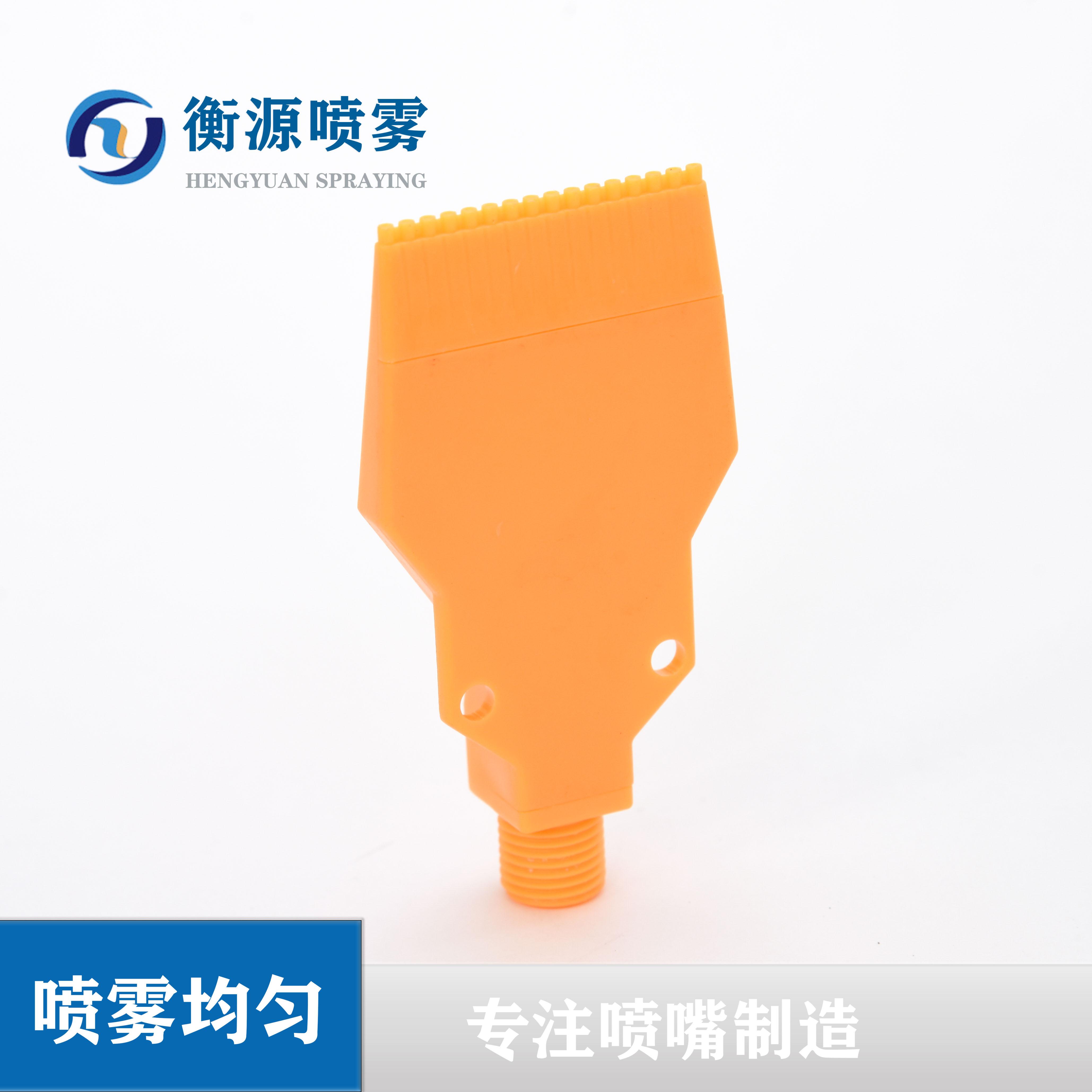 东莞喷嘴厂家-供应-全国直销 PP塑胶吹风喷嘴、ABS外接螺纹